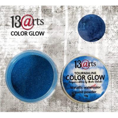 13 Arts - Peinture aquarelle métallisée «Color Glow Tourmaline»