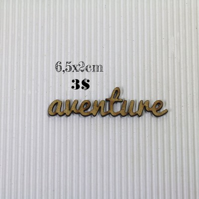 """Sagapo - modèle """"Aventure"""""""