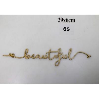 "Sagapo - modèle ""Beautiful"""