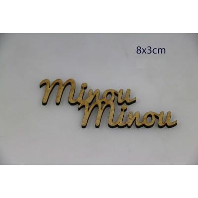 Sagapo - modèle «Minou minou»